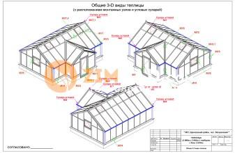 Проектирование светопрозрачных конструкций